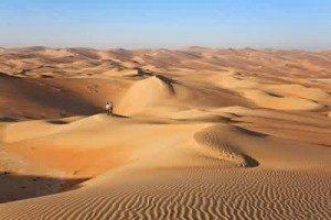 gurun arabia
