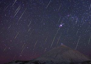meteor gemini