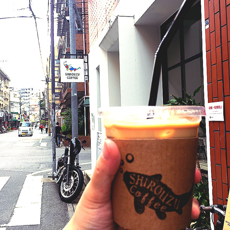 SHIROUZU COFFEE 警固店
