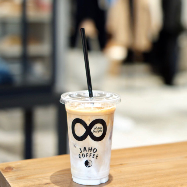 Jaho Coffee at Plain People