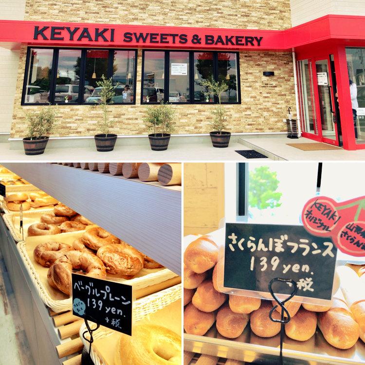 KEYAKI SWEETS&BAKERY