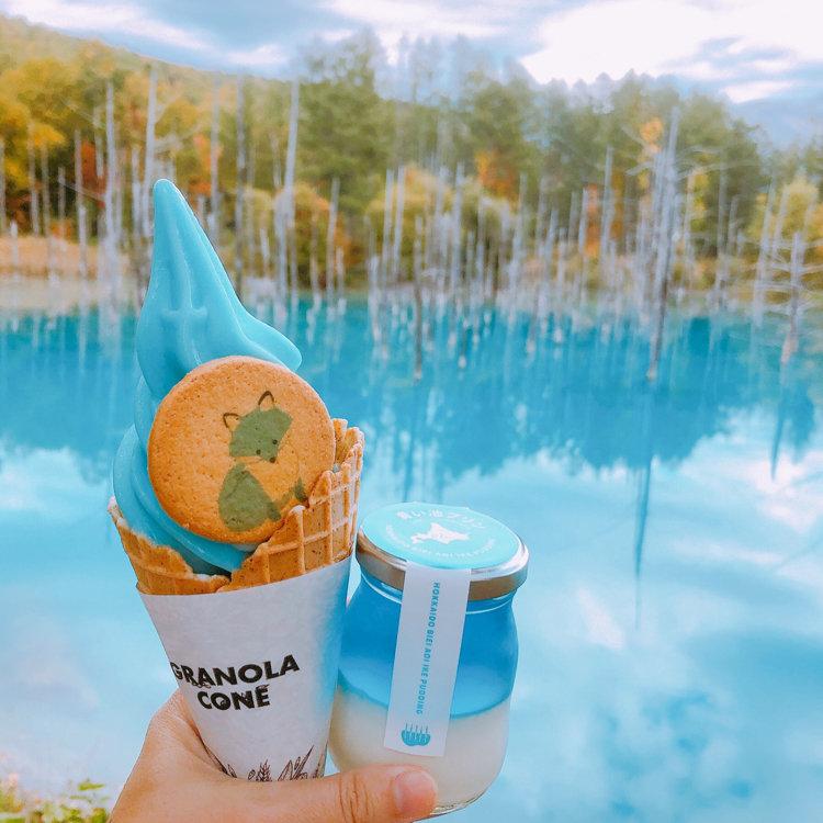 美英 青い池