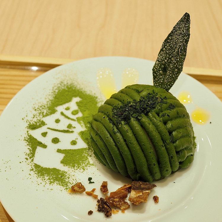 茶の木 by Fukujuen