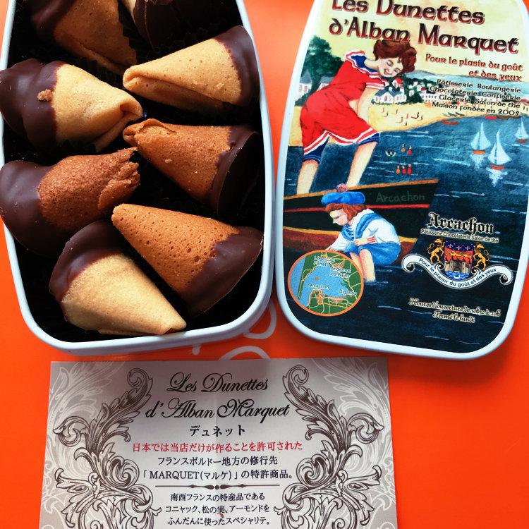 ション アルカ 「アルカション」でしか食べられない?!門外不出のフランスボルドー地方菓子「デュネット」を取り寄せてみた