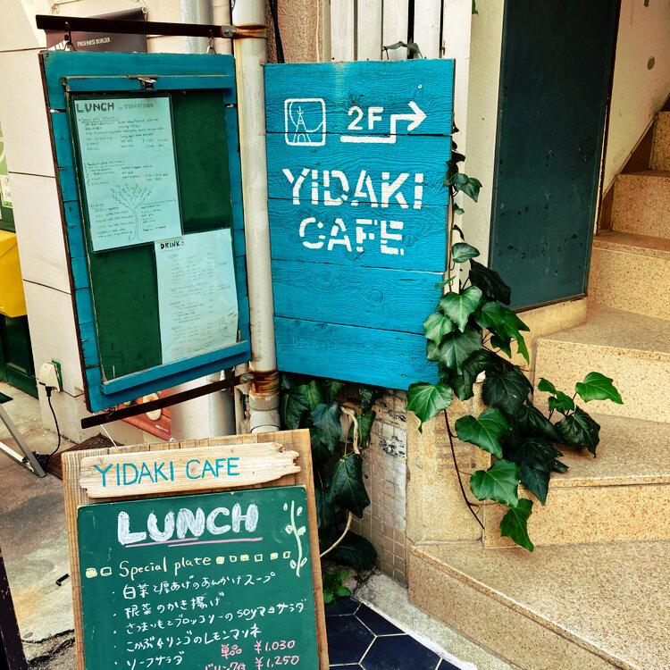 YIDAKI CAFE