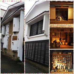 三井家蔵座敷