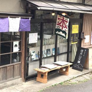 信夫山文庫
