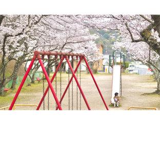 横尾第2公園