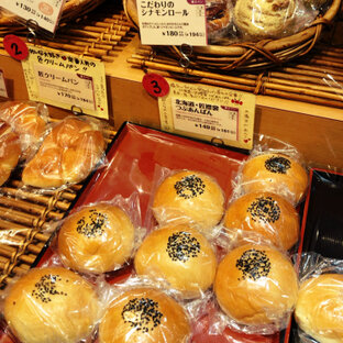 麻布十番モンタボー 名古屋北店