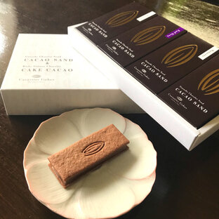 Cacaotier Gokan 高麗橋本店