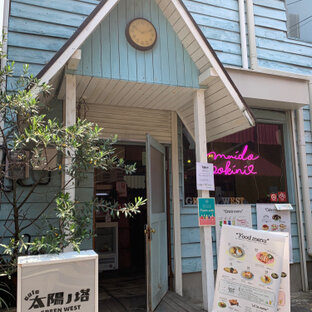 cafe 太陽の塔 GREEN WEST