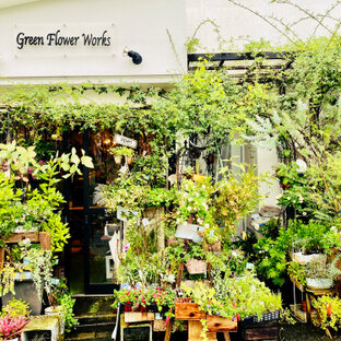 Green Flower Works