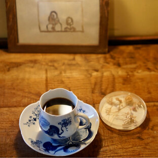 Satie coffee