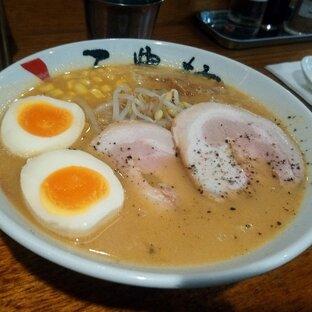 三豊麺シドニー