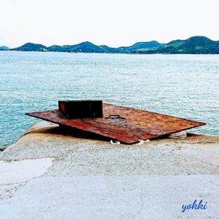 島ごと美術館
