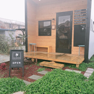Clover coffee stand