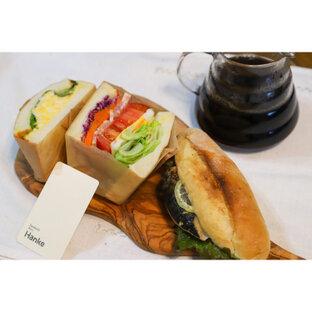 Hanke-Sandwich&Inn