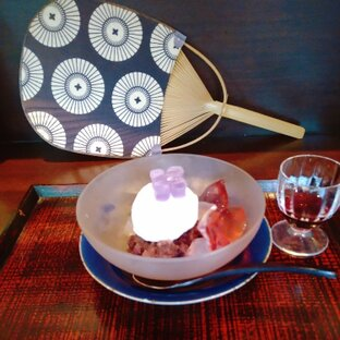 茶カワセミTeahouse
