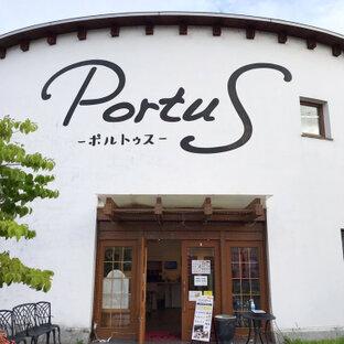 カフェ&雑貨PORTUS