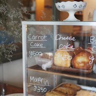 chigaya bake shop