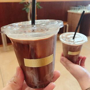 OBSCURA COFFEE ROASTERS Hondori