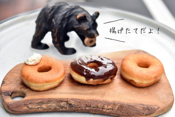アツアツ、ふかふかな揚げたてドーナツが人気。学芸大学「ヒグマ ドーナッツ」