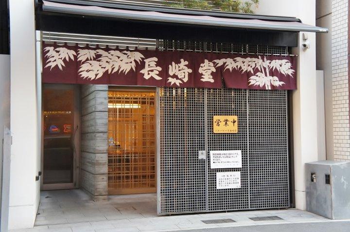 広島では言わずとしれた人気店