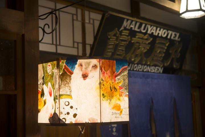 夏の夜の幻想的なイベント、「ひじおりの灯」と「四ヶ村の棚田ほたる火コンサート」