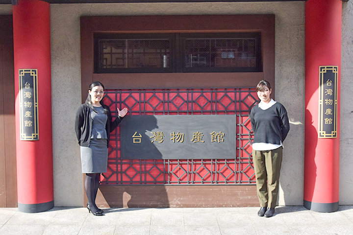 珍しい品々がそろうアンテナショップ「台湾物産館」