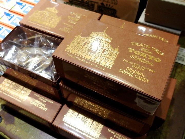 東京駅パッケージのコーヒーキャンディは旅のお土産にも