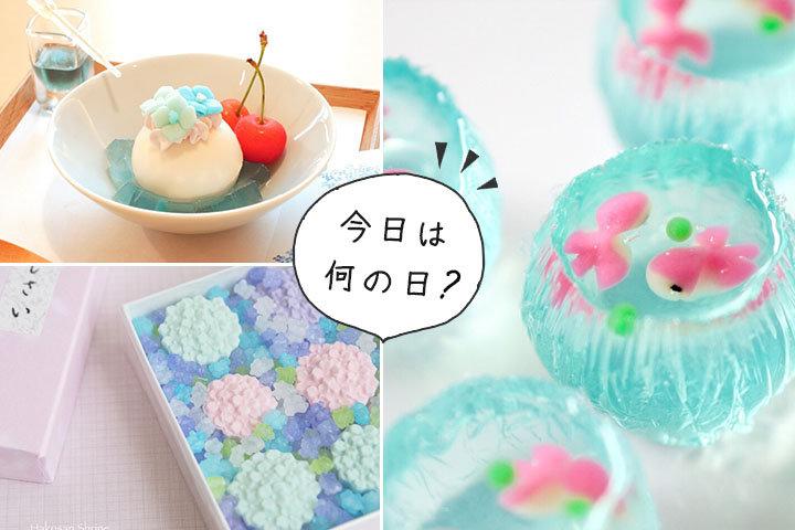 視覚と味覚で楽しむ日本の芸術。季節限定の涼しげな和菓子まとめ|ことりっぷフォト