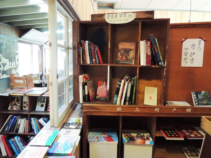 こんなところに本屋さんが?和歌山の廃校を利用したブックカフェが話題です