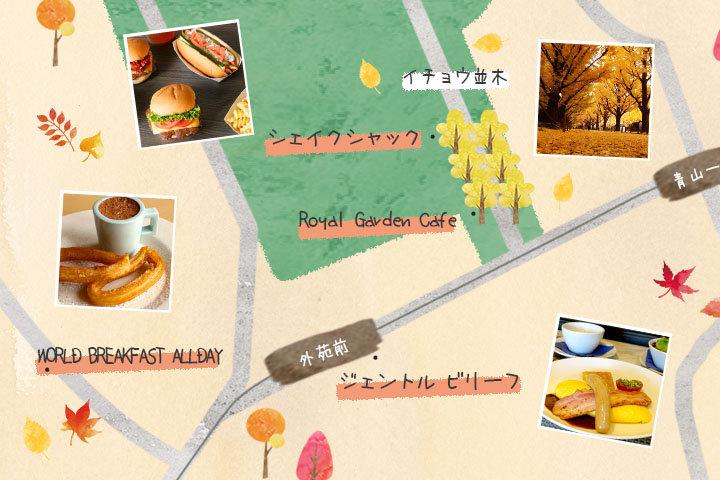今回の東京秋さんぽマップはこちら