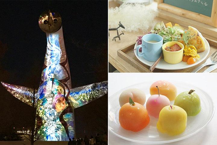 「イルミナイト万博」も開催中。吹田市のカフェ&スイーツ店4選