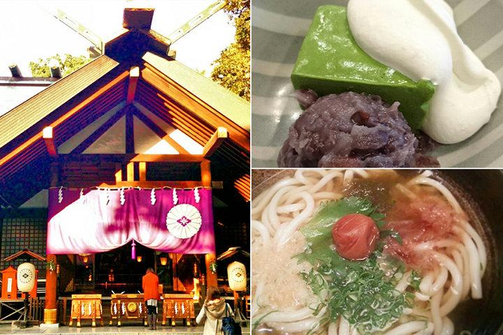 話題のパワースポット・東京のお伊勢さま「東京大神宮」と参拝後に立ち寄りたいグルメ3選