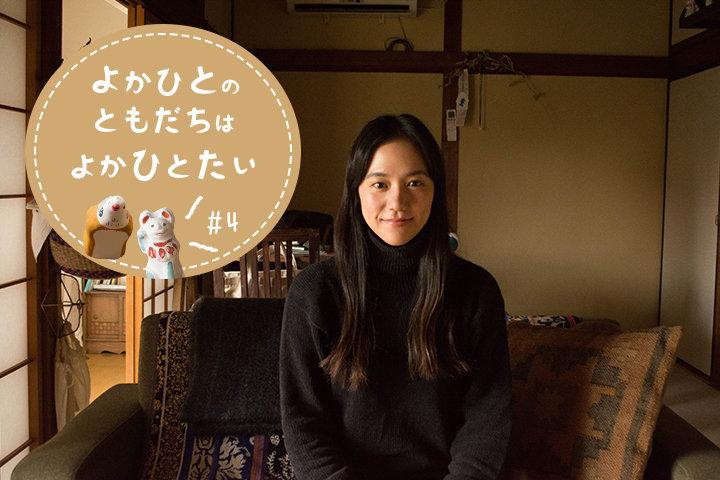 女優業とお米づくりを両立させる。|地元・福岡を拠点にフリー女優として活躍する山本由貴さん