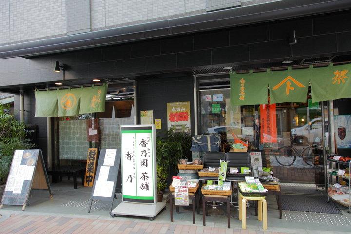 世田谷でカレーの名店といわれるお店のひとつ