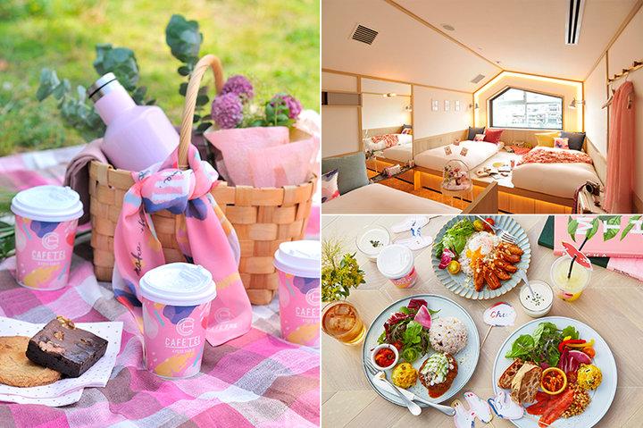 京都・三条駅直結!カフェ×ホステルの新しい空間「CAFETEL 京都三条 for Ladies」
