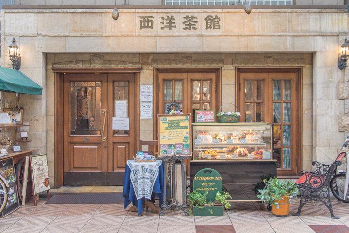 自家製スイーツが絶品!アンティークなインテリアが魅力の「西洋茶館」