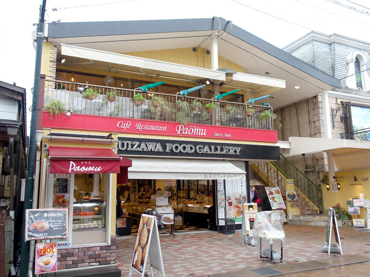 旧軽井沢銀座通りの入り口すぐ