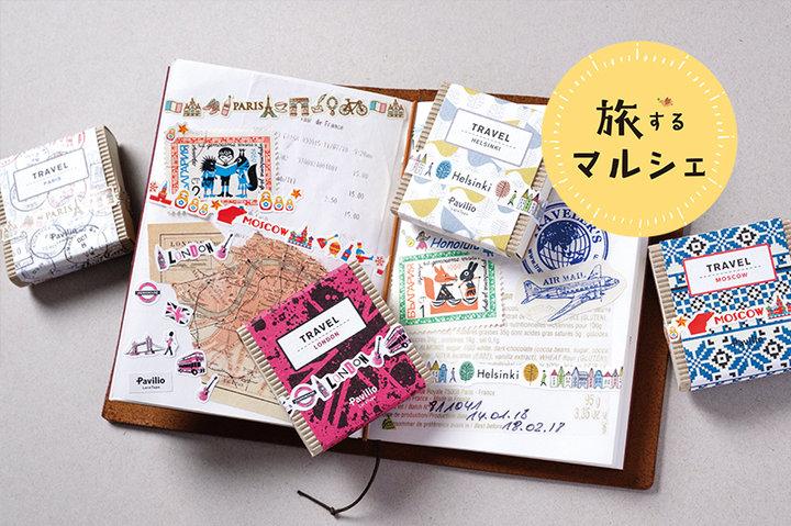 世界各国をテーマにしたテープを発見♪旅の記録を豊かに飾る「Pavilio」