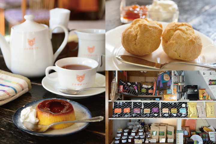 レトロな港町に佇む、隠れ家のような紅茶専門店「アナザホリデー」