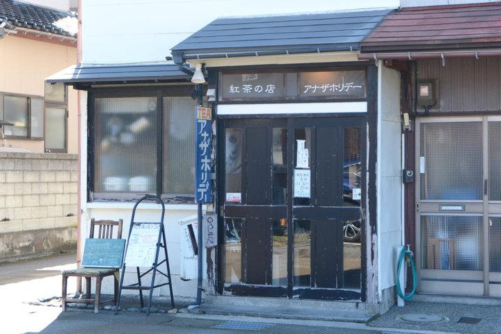 住宅街の中にある紅茶専門店