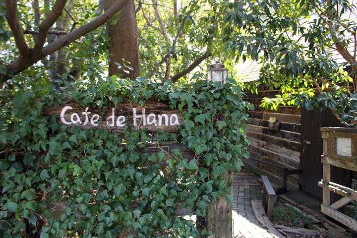 瀬戸内海の風景を眺めながらティータイム「カフェ・ド・ハナ」