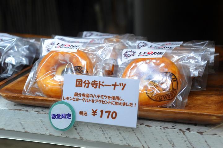 地元ならではのドーナツや期間限定ドーナツも人気