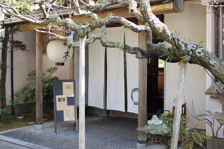 日本庭園がある古民家カフェ「庭園カフェ 畔亭」