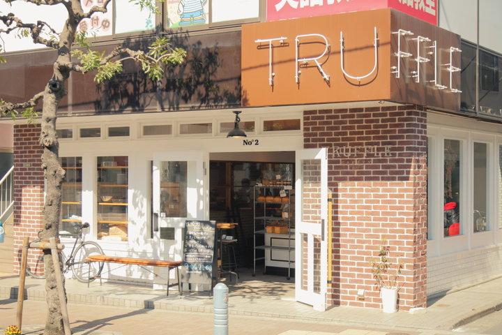 ヨーロッパ食材会社が運営するパンのお店