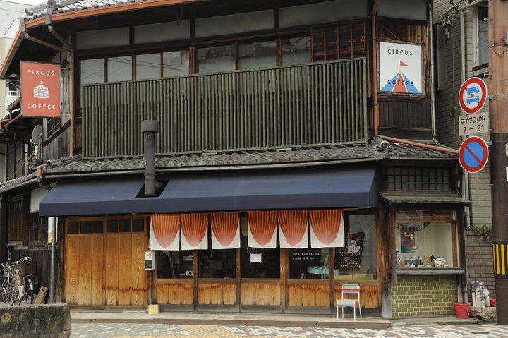 上賀茂神社近くの紫竹エリアで、京都の今を感じるカフェめぐり