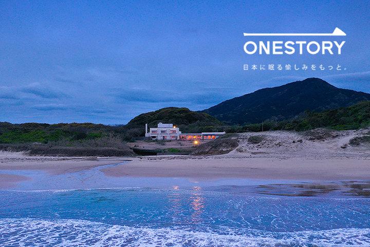 海の色のように、訪れるゲストによって変わる不定形の魅力と、強制されることのない多彩な過ごし方。[bbb haus/福岡県糸島市] by ONESTORY