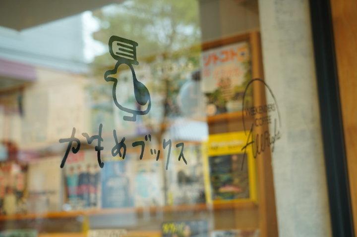 新しい出会いが欲しくなったとき、ふらりと立ち寄りたい神楽坂の本屋さん「かもめブックス」